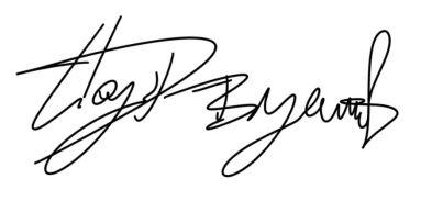 Lloyd Bryant Enterprise Signiture